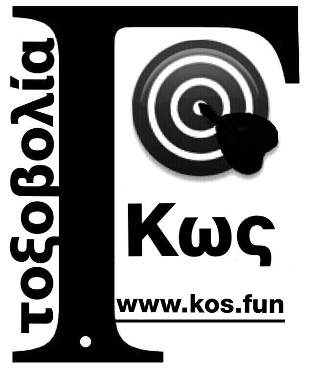 Het logo van Kos fun, handboogclinics op het Griekse eiland Kos.